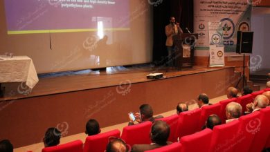 Photo of 5th Scientific Conference on Environment and Sustainable Development