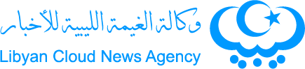 Libyan Cloud News Agency