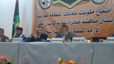 Photo of Meeting to discuss initiative of Zintan to resolve Libyan crisis