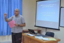 Photo of Training for medical assistants and supervisors in Misrata schools