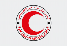 Photo of General Secretariat of the Red Crescent inspects Zuwarah branch