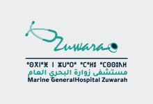 Photo of Twinning agreement between Zuwarah Maritime Hospital and Sadiq Hospital in Djerba