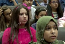 "Photo of Graduation of third installment of ""Dream of excellence program"" in Tripoli"