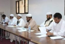 """Photo of Bani Walid organizes a seminar entitled """"Criminal Sentences Resulting from Murder and Use of Arms"""""""