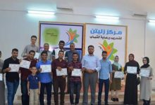 Photo of A course in the preparation and sustainability of youth projects in Zliten
