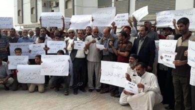 Photo of Tobruk: Teachers protest in front of HOR