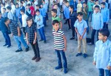 Photo of Misrata Education Monitoring: 80,209 students and 9089 teachers
