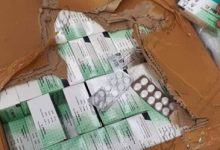 Photo of The seizure of 38 million narcotic pills in the port of Misrata