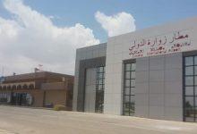 Photo of Migrant Center Zuwarah deports 94 migrants