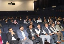 Photo of First scientific conference on the coalition and the literature of difference