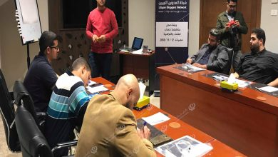 Photo of Libyan Bloggers Network Holds Workshop in Misrata