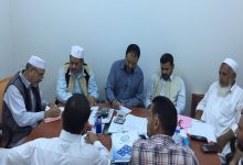 Photo of Zakat Fund Misrata announces support for health centers