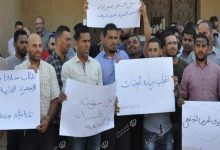 Photo of Misrata University staff demand higher salaries and activation of health insurance law
