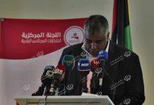 Photo of Ceremony of mayors of Bani Walid and Daraj