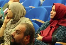 "Photo of Lecture ""The will to change and face the legacy of political violence in Libya"""