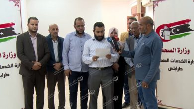 Photo of Stop denunciation of medicals, syndicates and workers in health services administration Tripoli