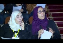 Photo of Third conference of medical sciences at the University of Tripoli