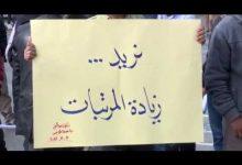 Photo of Tripoli University employees demand higher salaries
