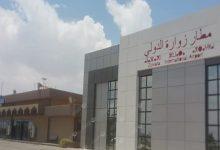 Photo of Zuwarah shelter deports 105 migrants