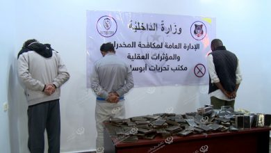 Photo of The Office for Combating Narcotic Drugs and Psychotropic Substances controls 44 kilos of hashish