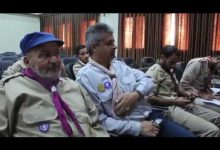Photo of Third Conference of Tobruk Scouts and Guides Commission