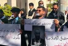 Photo of Pictures of journalists' vigil from all over Libya