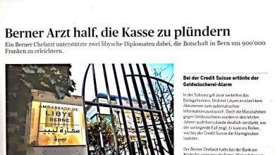 Photo of Swiss prosecutors: No doubt that Libyan diplomats embezzled state funds