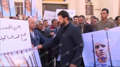 """Photo of Protesters call for release of prisoner """"Abdallah Snoussi"""""""