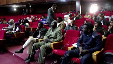 Photo of Training of 130 micro-entrepreneurs in Sabha and Al-Katroun