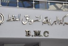 Photo of Brega Oil announced suspension of supply of fuel and gas to central, southern, western and mountainous regions