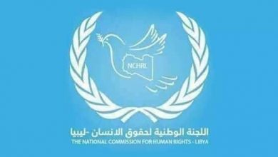 Photo of The National Human Rights Commission calls on all military parties to support the work of emergency teams