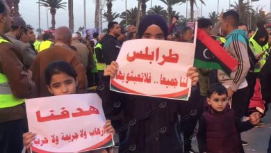 Photo of Demonstration in Tripoli against war and conditions of civilians