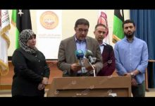 Photo of Members of House of Representatives hold press conference in Tripoli