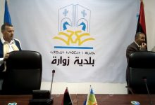 Photo of New Zuwarah Municipal Council officially takes over