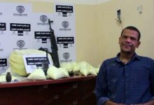 Photo of 35 kg cocaine seized by the anti-drug agency