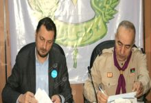 Photo of UNICEF signs agreement with Libyan Scout and Girl Guide Movement