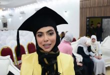 Photo of Graduation ceremony held at Tobruk University