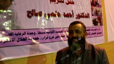 Photo of Health Care Office in Sabha honors an Egyptian doctor after three decades of hard work