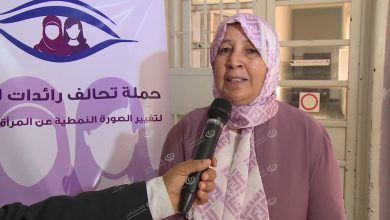 Photo of Introducing pioneering Libyan women