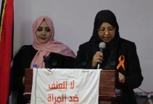 Photo of Nawa Forum concludes its 16th campaign to combat violence against women
