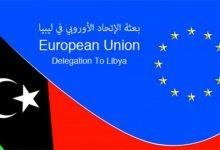 Photo of EU calls for end of hostilities in Libya