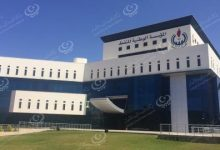Photo of NOC to produce LPG in Sharara Oil field for local consumption