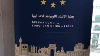 Photo of The European Union calls for the immediate resumption of NOC operations