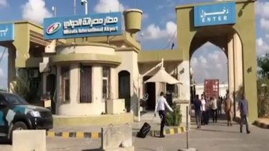 Photo of Mitiga Airport cancels all flights
