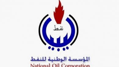 Photo of National Oil Corporation announces force majeure