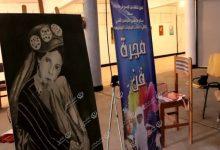 Photo of Visual arts training course starts in Sabha