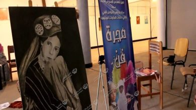 Photo of Visual arts training course starts in Sabha