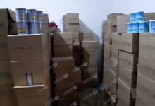 Photo of Aid distributed to low-income families in Bani Walid