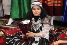 Photo of Bazaar Marmarika held in Tobruk