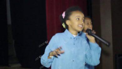 Photo of Children's Peace Festival held in Benghazi